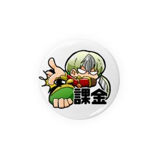 オステオの課金 Badges