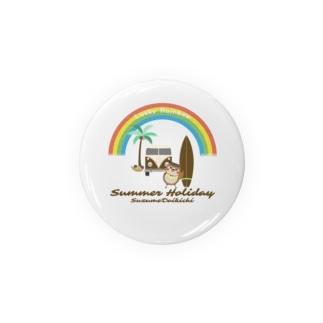 だいきちSummerHoliday Badges