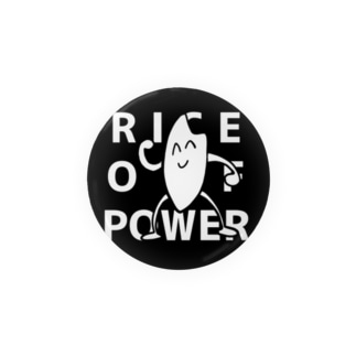 RICE OF POWER(黒) Badges
