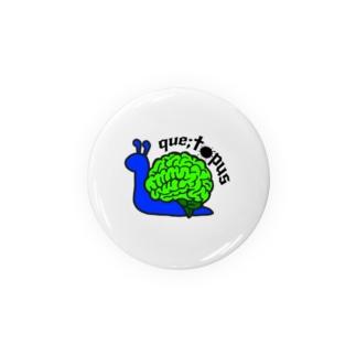 カタツムリ 青×緑 Badges