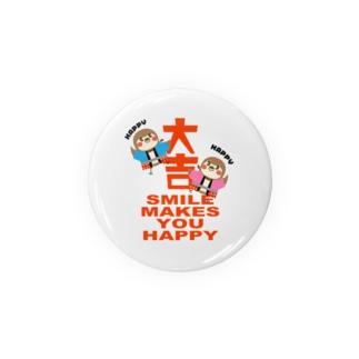 ハピハピだいきち Badges