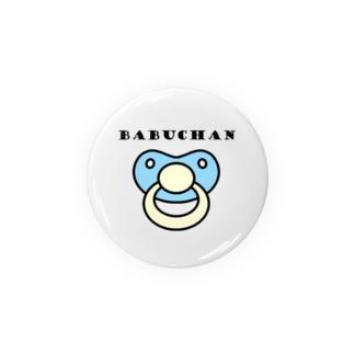 バブちゃん(青) Badges