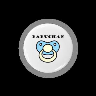 尾崎復活のバブちゃん(青) Badges