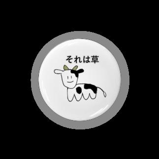 無気力動物園の無気力動物園 ウシ Badges