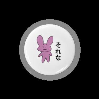 無気力動物園の無気力動物園 ウサギ Badges