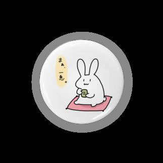 myonの休憩うさぎ Badges