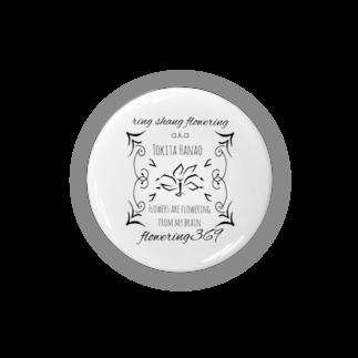 嶺上floweringの百合~嶺上flowering Badges
