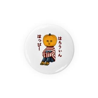 ぼっちハロウィン (パンプキンJr.) Badges