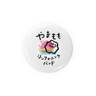 やまももさんロゴ Badges