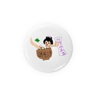 ウタかおる Badges
