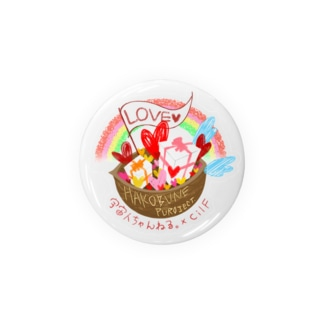 【HAKOBUNE】Blea・プレゼント Badges