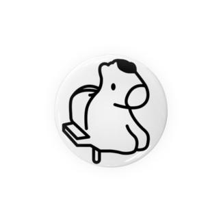 おうまさん -遊具園- Badges