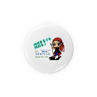ラヂオ岸和田コラボ Badges