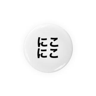 ゲシュタルト崩壊アイテム Badges