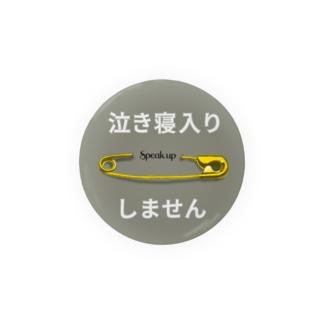 イエローピンC(グレー) Badges