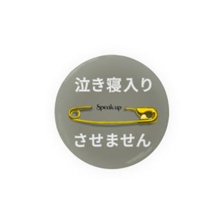 イエローピンD(グレー) Badges