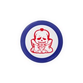 無苦労助 Badges