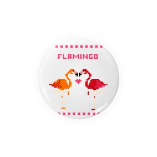 Flamingo5 Badges