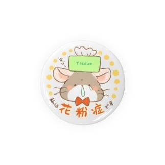私は花粉症です。(チンチラちぇびver.) Badges