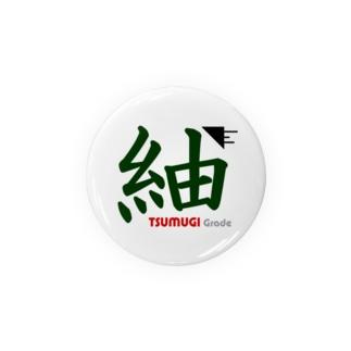 TSUMUGI Badges