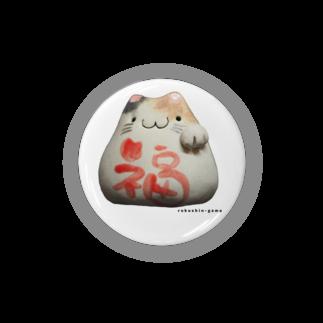 rokushin-gamaのまねき福にゃんこ① Badges