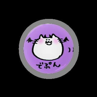 ちゅき亭。のでぷんねこ でびる Badges