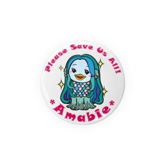 みほりっくのお願いアマビエちゃん Badges