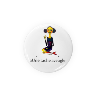 aUne tache aveugleのウールムールちゃん ② Badges