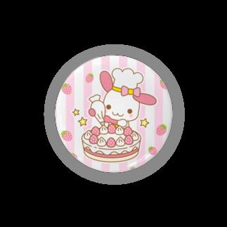 りのんタウンのお店のパティシエールミニョン(ケーキ) Badges