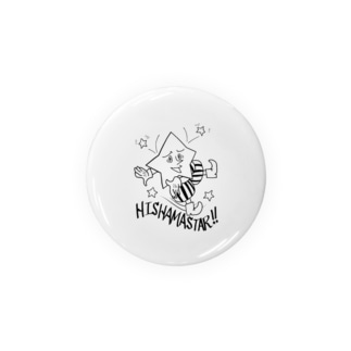 HISHAMASTAR!! (東北弁:ひしゃますた) Badge
