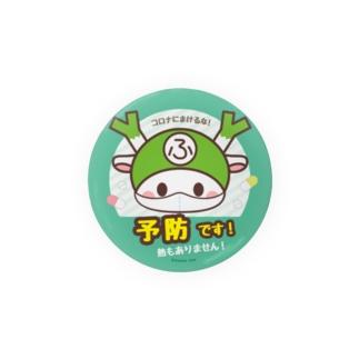 【FUKA FAM!】suzuri店のふっかちゃん予防アピール缶バッジ Badges