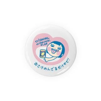 ヤバめぐバッチ Badges