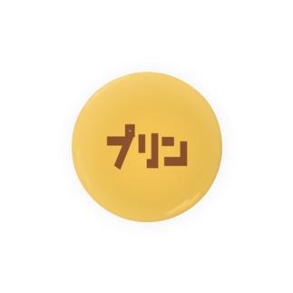 プリン🍮 Badges