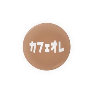 かふぇおれ Badges