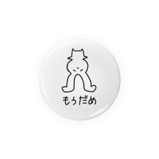 諦念うさぎ Badges