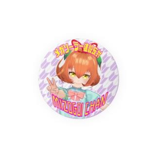ミゾゴイちゃんカンバッチ Badges
