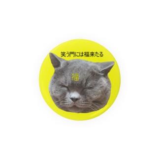 あっしゅさん・笑う門には福来たる Badges