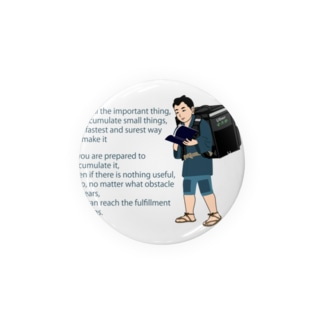 Uber金次郎 Badges