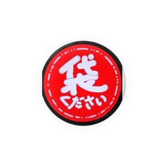 レジ袋意思表示マーク【ください】 Tin Badge