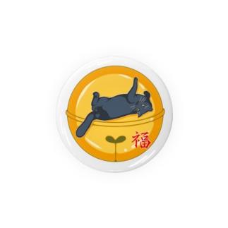 福公式缶バッジ2020 サブスク Badges