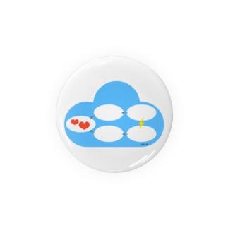クラウド Badges