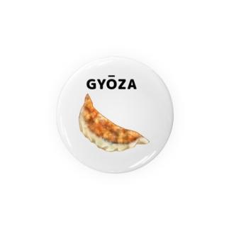GYOZA Badges