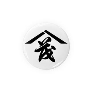 おだし香紡のヤマシゲ Badges
