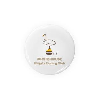 ミチシルベ新潟カーリングクラブ公式グッズ Badges