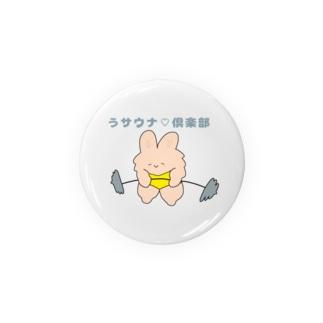 にゃんこ日替り湯のうサウナ♡倶楽部 Badges