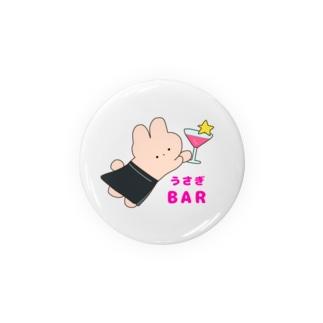 うさぎバー🍸 Badges