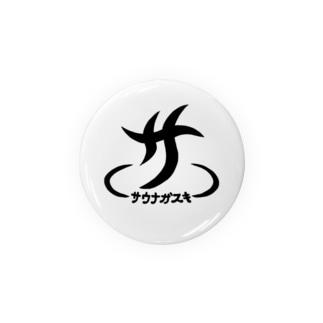 サウナガスキ Badges
