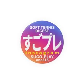 缶バッジ56mm ソフトテニス・すごプレInstagram Badges