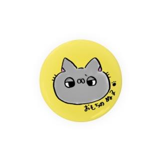 おもちの ぬ子(作者) Badges