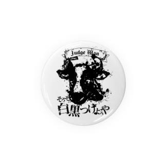 Judge Bull b Badges